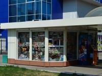 Voronezh, st Domostroiteley, house 26А. store