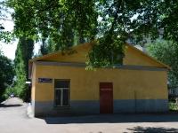 Voronezh, st Domostroiteley, house 63А. sports school