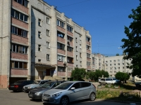 Воронеж, улица Домостроителей, дом 75. многоквартирный дом
