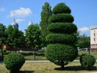 Voronezh, st Domostroiteley. public garden