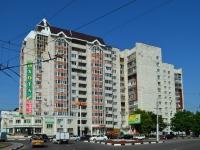 Воронеж, улица Космонавтов, дом 60. многоквартирный дом