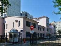 Воронеж, улица Космонавтов, дом 60/1. офисное здание