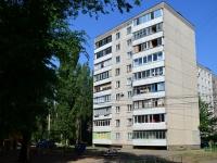 Воронеж, улица Космонавтов, дом 62. многоквартирный дом