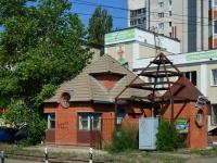 Воронеж, улица Космонавтов. офисное здание