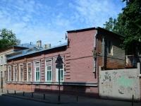 Воронеж, улица Алексеевского, дом 14. детский сад №109
