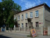 Воронеж, улица Алексеевского, дом 16. детский сад №109