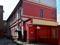 улица Алексеевского, дом 17. поликлиника
