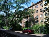 Воронеж, улица Алексеевского, дом 20. многоквартирный дом