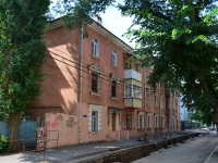Воронеж, улица Алексеевского, дом 23. многоквартирный дом