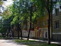 Воронеж, улица Кардашова, дом 4. многоквартирный дом