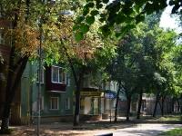 Воронеж, улица Кардашова, дом 5. многоквартирный дом
