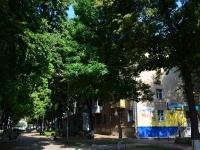 Воронеж, улица Кардашова, дом 7. многоквартирный дом