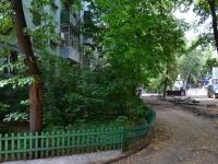 Воронеж, Орджоникидзе ул, дом 8