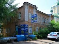 Воронеж, улица Орджоникидзе, дом 17А. многоквартирный дом