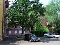 Воронеж, Орджоникидзе ул, дом 18