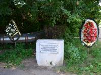 Воронеж, улица Орджоникидзе. памятный знак Место установления памятника воинам-воронежцам, погибшим в армии в мирное время