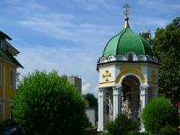 улица Орджоникидзе. часовня