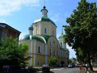 улица Орджоникидзе, дом 19Б. храм Воскресенский