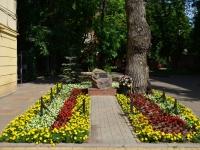 Воронеж, улица Театральная. памятник Детям, погибшим в саду Пионеров 13 июня 1942 года