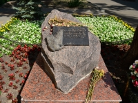 Воронеж, памятник Детям, погибшим в саду Пионеров 13 июня 1942 годаулица Театральная, памятник Детям, погибшим в саду Пионеров 13 июня 1942 года