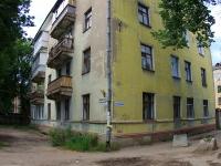 Ivanovo, Mezhdunarodnaya st, house 1. Apartment house
