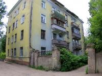 Иваново, улица Международная, дом 1. многоквартирный дом