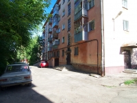 Ivanovo, Shesterin st, house 1. Apartment house