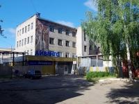 Ivanovo, Shesterin st, 房屋 39А. 多功能建筑