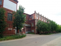 Ivanovo, Zhidelev st, house 1. office building