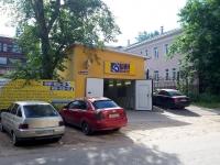 Иваново, улица Жиделева, дом 16Б. бытовой сервис (услуги)