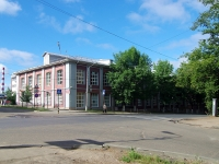 Ivanovo, st Zhidelev, house 21. office building