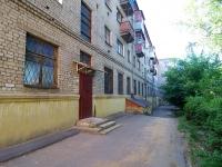 Ivanovo, Zhidelev st, 房屋 35. 公寓楼