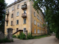 Ivanovo, Andrianov st, house 2. Apartment house