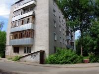 Иваново, улица Андрианова, дом 3. многоквартирный дом
