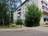 Ivanovo, st Andrianov, house 3. Apartment house