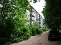 Ivanovo, st Andrianov, house 10. Apartment house