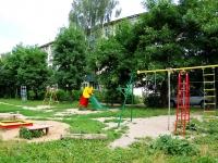 Ivanovo, Andrianov st, house 10. Apartment house