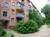Ivanovo, Andrianov st, 房屋 12. 公寓楼