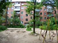 Ivanovo, st Andrianov, house 12. Apartment house