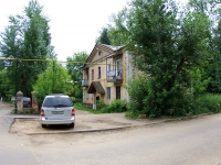 Ivanovo, st Andrianov, house 18. Apartment house