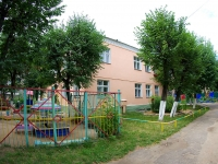 Ivanovo, st Andrianov, house 23. nursery school