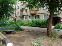 Ivanovo, Andrianov st, house 24. Apartment house