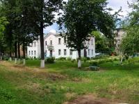 Иваново, детский сад №53, улица Андрианова, дом 25