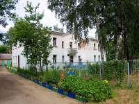 Ivanovo, st Andrianov, house 25. nursery school