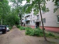 Ivanovo, Dunaev st, 房屋 2. 公寓楼