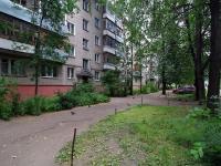 Ivanovo, st Dunaev, house 2. Apartment house