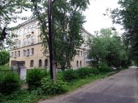 Иваново, улица Дунаева, дом 13. школа №58