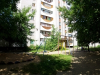 Ivanovo, Dunaev st, house 17. Apartment house