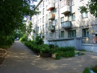 Ivanovo, Dunaev st, house 36. Apartment house