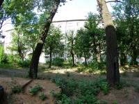 Ivanovo, Dunaev st, house 36. Apartment house